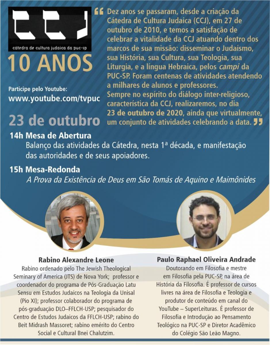 10 Anos Da Catedra De Cultura Judaica Jornal Puc Sp