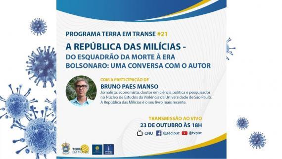 Embedded thumbnail for Terra em Transe | A República das Milícias - dos esquadrões da morte à era Bolsonaro