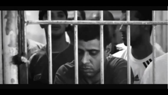 Embedded thumbnail for Encarceramento em massa não é justiça